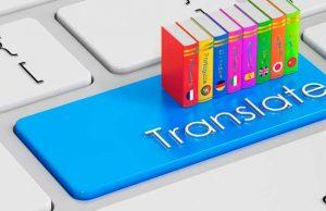 traducteur-en-ligne