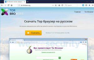 faux-navigateur-Tor
