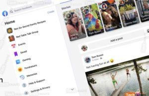 nouveau-look-facebook-2020