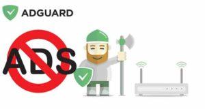 Adguard-DNS-servers