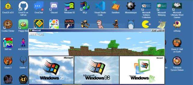 EmuOS-en-ligne-jeux-retros-et-logiciels